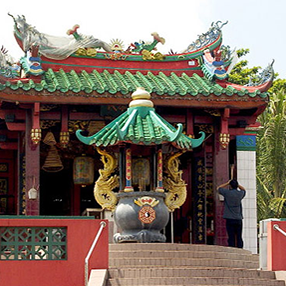 Kuo Ning Temple